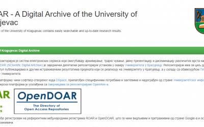 SCIDAR – дигиталнa архиваУниверзитета у Крагујевцу