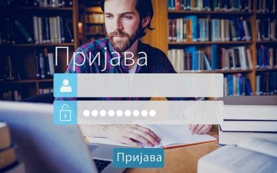 Мобилна апликација mCOBISS добила ново ажурирање (4.0)